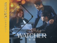 WATCHER<ウォッチャー>ダイソー表紙(枚数多)