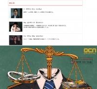 WATCHER<ウォッチャー>ダイソー裏表紙