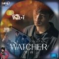 WATCHER<ウォッチャー> (2)
