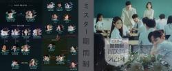 ミスター期間制ダイソー完成版(12枚)