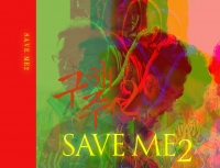 SAVE ME2ダイソー表紙(枚数少)