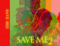 SAVE ME2ダイソー表紙(枚数多)