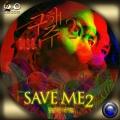 SAVE ME2 (1)