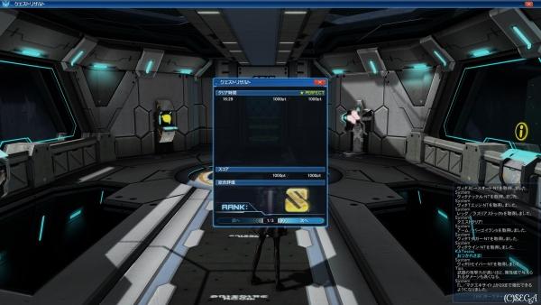 Phantasy Star Online 2 Screenshot 202005621350939