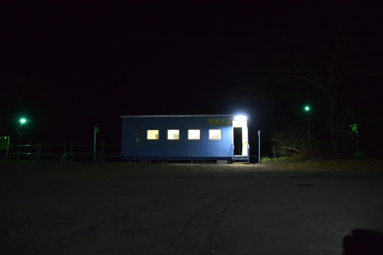 Minamiteshikaga03.jpg