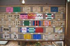 200101稲毛神社の絵馬2