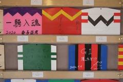 200101稲毛神社の絵馬4