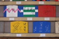 200101稲毛神社の絵馬5