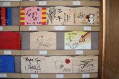200101稲毛神社の絵馬7