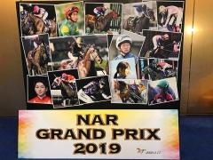 20200217 NARグランプリ2019 パネル-02