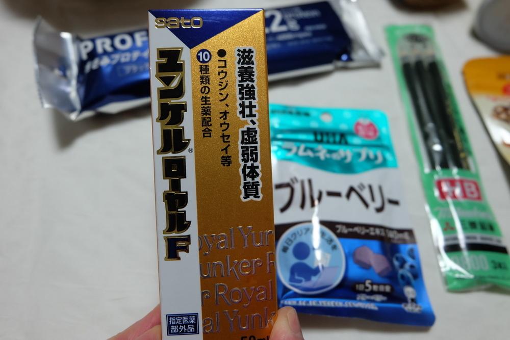 くじ ローソン スマホ 先着順!ローソンが700円以上購入で商品がもらえるスマホくじを開催中