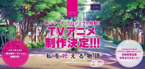 EPVixwVXsAM8-v3.jpg