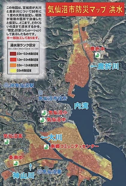 洪水マップ