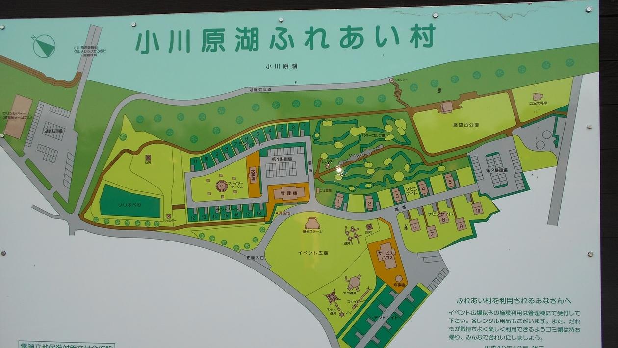 小川原湖ふれあい村キャンプ場