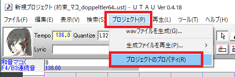 doppeltlerinst02.png