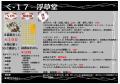 2020年1月19日文学フリマ京都お品書きWEB用