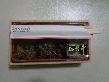 DSC01288.jpg