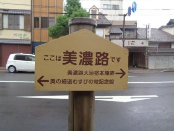 DSC07430.jpg