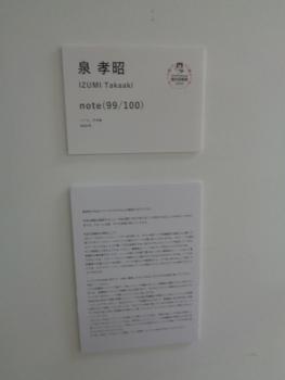 DSC09225.jpg