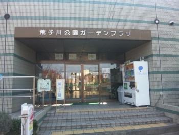 SH3H0236.jpg
