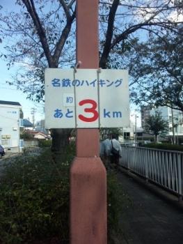 SH3H0307.jpg