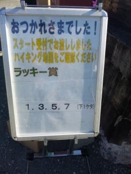 SH3H0812_202002111714503fc.jpg