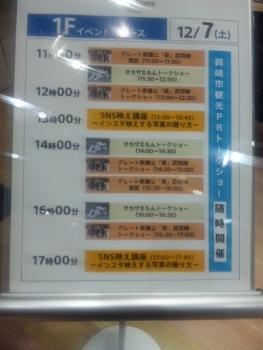 SH3H0823.jpg