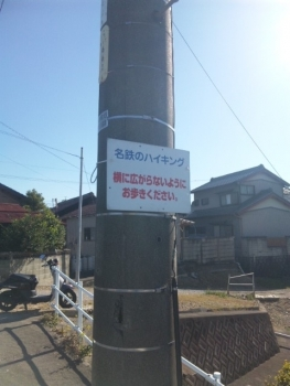 SH3H0958.jpg