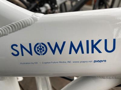 snowmiku - 4