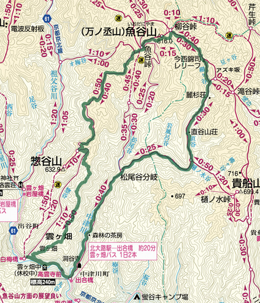 20200201-47.jpg