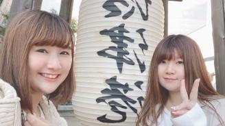 20191109石和温泉社員旅行011