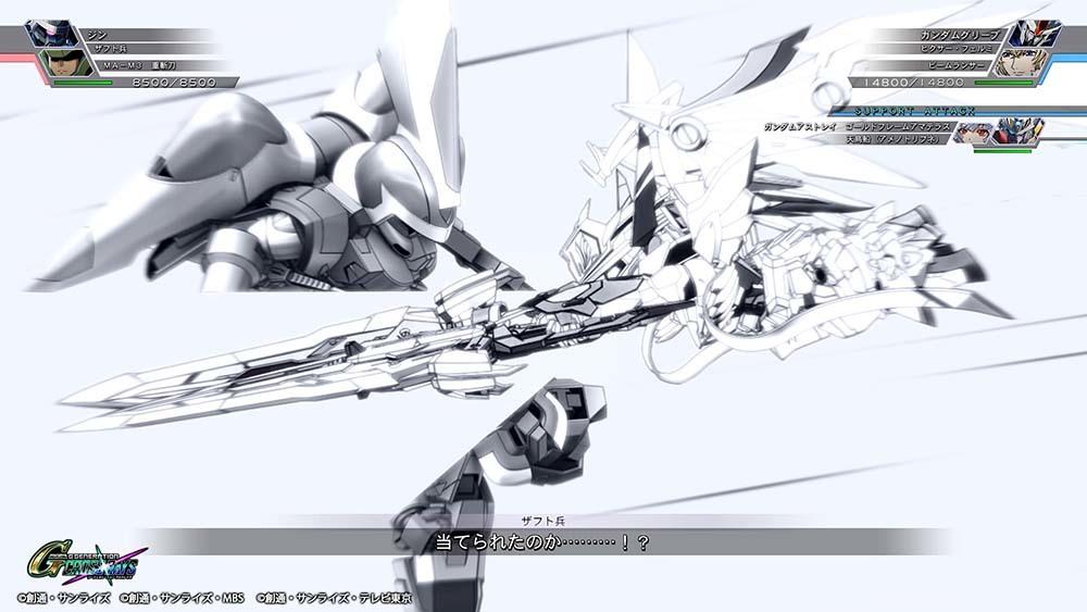 【クロスレイズ】先行生産登録DLC ロードアストレイ