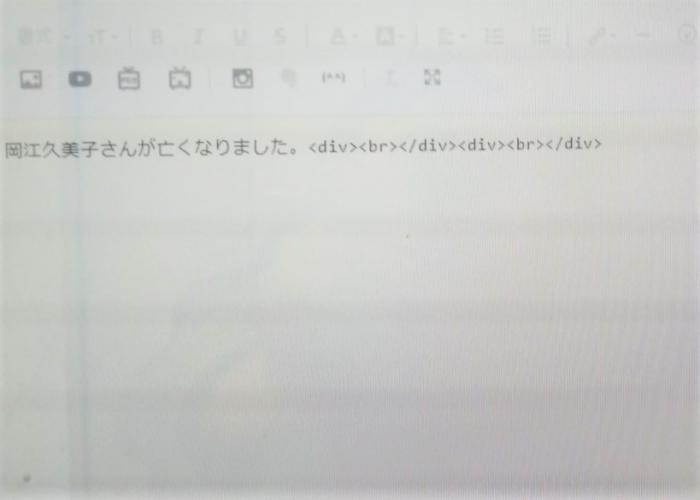 DSC_5834_(2)_convert_20200424102358.jpg