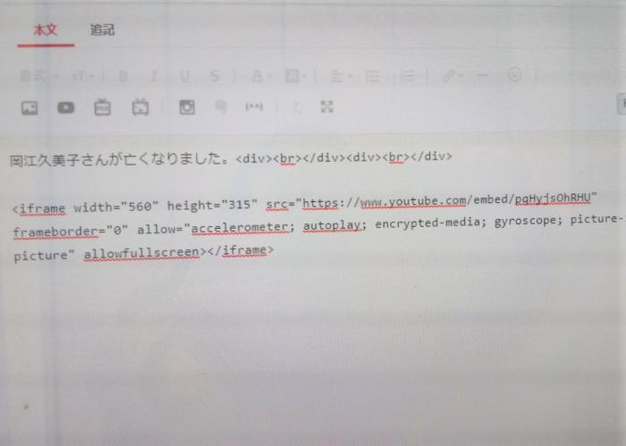 DSC_5835_(2)_convert_20200424102417.jpg