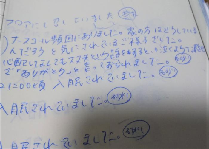 DSC_5948_(2)_convert_20200519062101.jpg