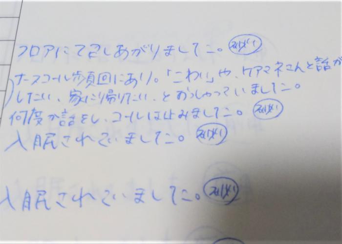 DSC_5949_(2)_convert_20200519062201.jpg