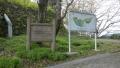 1912_LM_風頭公園_001