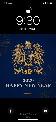20200101_1.jpg