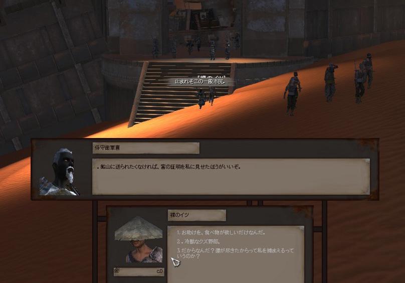 Kenshi特集:状況最高 その1-5