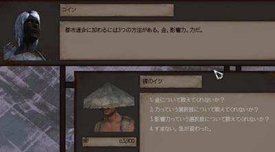 Kenshi特集:状況最高 その4-07
