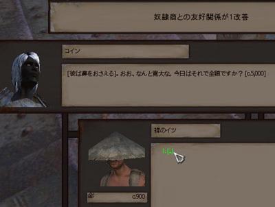Kenshi特集:状況最高 その4-08