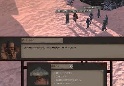Kenshi特集:状況最高 その2-9
