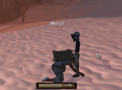 Kenshi特集:状況最高 その3-02