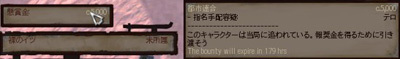 Kenshi特集:状況最高 その3-11