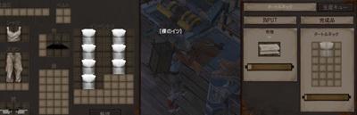 Kenshi特集:状況最高 その3-08