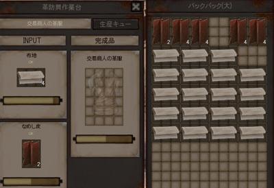 Kenshi特集:状況最高 その4-03