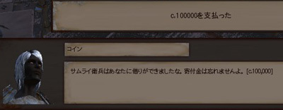 Kenshi特集:状況最高 その8-01
