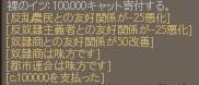 Kenshi特集:状況最高 その8-04