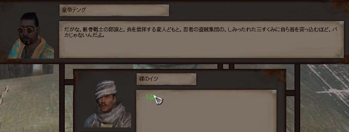 Kenshi特集:状況最高 その8-05