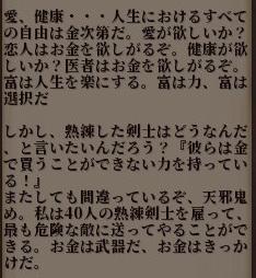 Kenshi特集:状況最高 その4-05